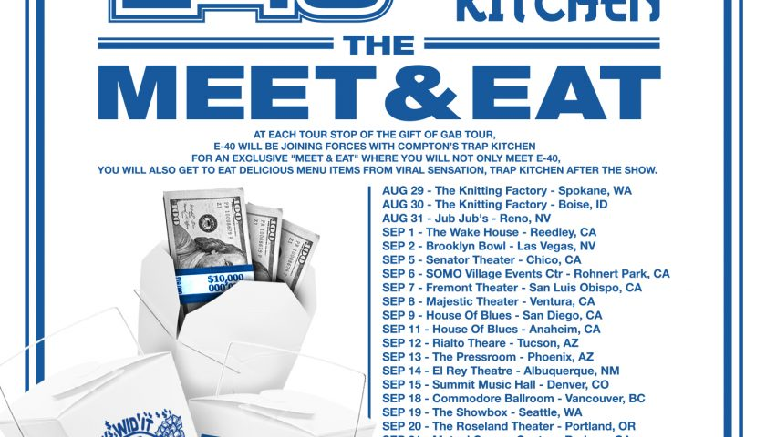 MEET_AND_GREET_WEB_FLYER (1)